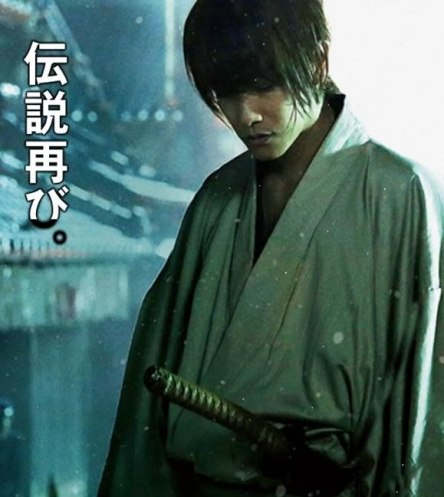 Rurouni-Kenshin-arte-22dez2013-01