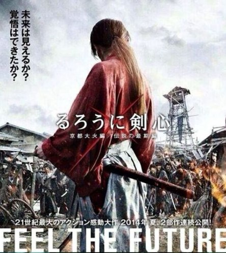 Rurouni-Kenshin-arte-22dez2013-02
